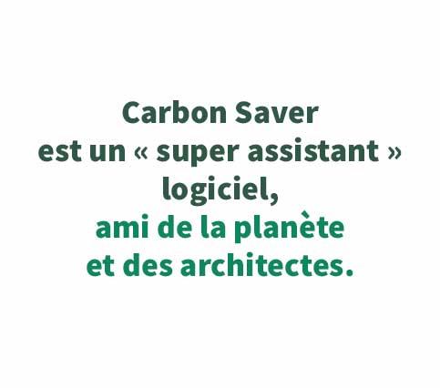 Carbon Saver Super assistant logiciel